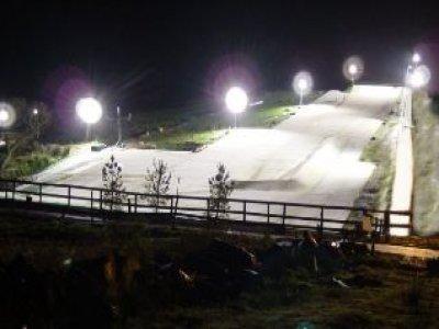 Knockhatch Ski & Snowboard Centre