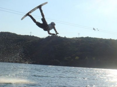 Wakeboardcenter