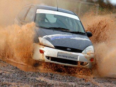 The Racing School Rally Driving