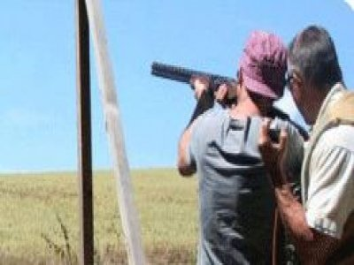 Southdown Gun Club Limited Clay Pigeon Shooting