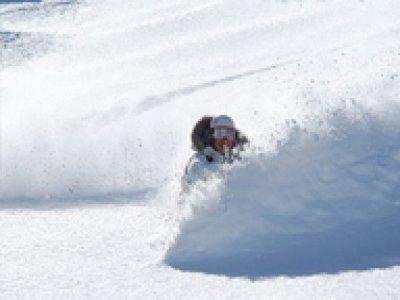 Skicenter Baqueira Esquí