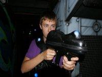 Laser tag is fun.