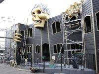 Haunted House!