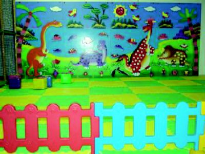 Parque Infantil Croak Croak