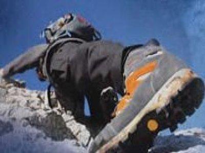 Mobius Climbing