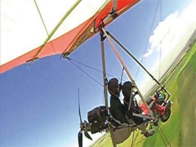 Air Trike